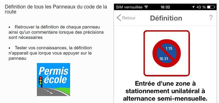 application telephone code de la route